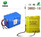 喷雾器锂电池12V电瓶