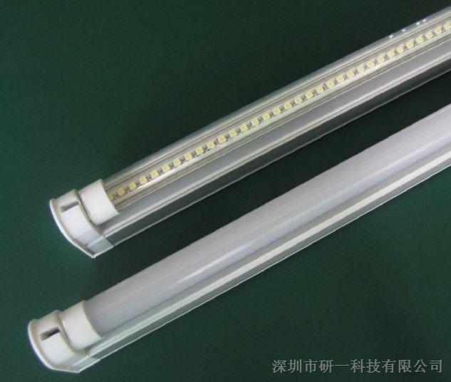 led灯管t5-8w