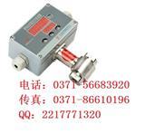 数显传感器MDM460 中外合资麦克 宝鸡MDM460(0-200kPa)