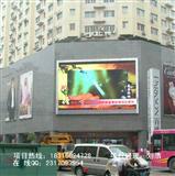 浙江LED,杭州P10led全彩显示屏,杭州P10大屏幕制作
