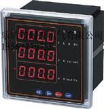 YD2100数显仪表 YD2100多功能电力仪表