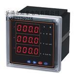 YD2200多功能电力仪表