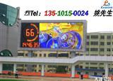 户外LED全彩显示屏价格及户外广告发布如何申请