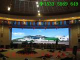 内蒙古LED电子显示屏|大屏幕生产厂家