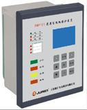 10kV高压开关柜保护和测控装置