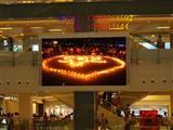 佳帝创新LED显示屏与香港永隆银行牵手合作