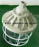 BAD1101系列隔爆型防爆灯(IIB、IIC) BAD1101防爆白炽灯