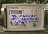 JZG -II系列光干涉甲烷测定器检定仪