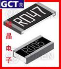 LR2512-22R050F2电流检测电阻