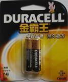 金霸王DURACELL MN2400|LR03|AAA 7号电池2粒卡装