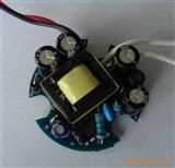 大功率LED射灯恒流驱动电源PAR30-7x1W
