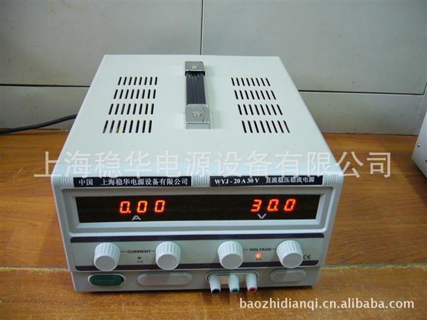 线性直流稳压电源图片