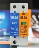防雷器复合OBO电源防雷器V25-B+C/1+NPE保护B+C级