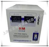上海宏名批发家用单相全自动交流稳压器电源TND-5000W