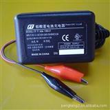 铅酸蓄电池充电器13.8V1A  电瓶充电器PT质优价廉