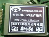 5.7寸液晶屏320240B