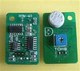 HSM-40 温湿度传感器模块