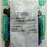日本原装DESCRIPTION喷嘴 1/4M ISVV 9030 PP(FEPM)+FRPP