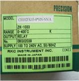 日本原装RKC温控器 CH102FK03-8*HN-NN/A 现货