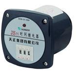 JZC-33F超小型中功率电磁继电器   欢迎来电订购