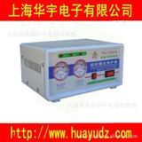 上海华宇 全自动稳压器 家用 电源稳压器 2000VA