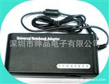 AC90W笔记本多功能充电器/万能笔记本电源适配器。带LED灯