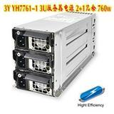 3Y YH7761-1 3U服务器电源 2+1冗余 760w