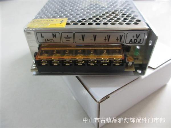 led 灯带电源 变压器 12v