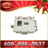 KDW660/12B型矿用直流稳压电源
