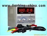 LK1502DD手机稳压直流电源 广东手机维修电源