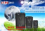 优价销售广州三晶变频器(厂家直供)