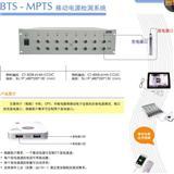 新威高精度BTS-MPTS6V4A移动电源测试仪 便携式充电宝检测柜