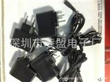 扩音器扩音机喊话器小喇叭充电器5V充电器 带保护充电器