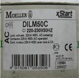 原装德国金钟穆勒 MOELLER 交流接触器 DILM50C
