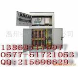 厂家批发生产稳压电源SVC SBW SJW TND TNS