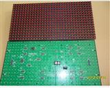led半户外P10亮红39/片 送磁柱 电源线 排线