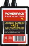能派4R25电池,探照灯电池,碳性电池,干电池批发 / 零售