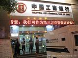 led走字屏制作 led滚动条屏 led门头屏安装 上海led电子显示屏