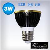 厂家直销6W大功率Led灯杯 天花射灯 遥控灯 变压器外壳