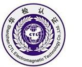 提供LED灯驱动电源CE认证公司,FCC认证(小黎)