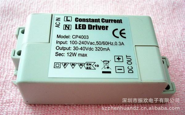 白色外壳电源 12 1W电源 12W外置LED驱动电源 LED恒流电源