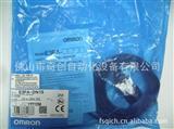 一级代理omron圆柱型光电传感器 E3FA-DN13  欧姆龙原装正品
