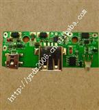 销售充电宝升压板 移动电源板 移动电池板 手机电源升压板