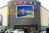 肥西县大型户外百货商城高清LED广告屏直销