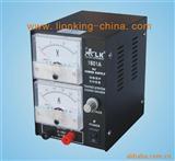 专业LK1501A 双数显直流稳压电源 自动保护电源