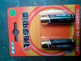 南孚电池批发  低价南孚电池 跑江湖南孚电池批发