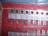 陶瓷电阻 RFP1281-2 全新原装 公司现货