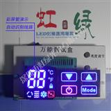 虹绿光电 数码管测试盒 LED万能测试盒 LED测试仪 贴片测试盒