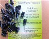厂家直销LED电源用100UF 220UF 470UF/25V  小体积高频电解电容