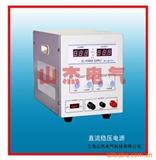 直流稳压电源,直流可调电源 0-30V 10A